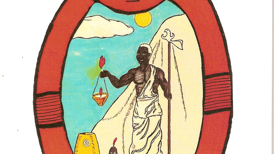 OBATALA; Ifa and the Chief of the Spirit of the White Cloth