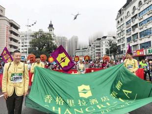 Colleagues in Harbin Represent Shangri-La During the Harbin Marathon 2018