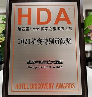 SLWU award.jpg