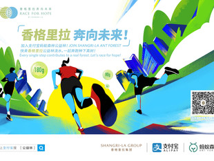 Shangri-La Aims To Plant 5,000 Trees In Two Years Through Race For Hope Campaign