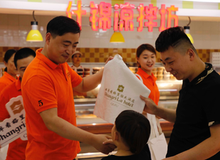 Shangri-La Group Promotes Sustainable Practices On International Plastic Bag Free Day