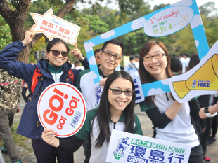 Hong Kong Colleagues Hike for Nature and Teach for the Future