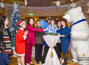 #ShangriLaLaLa 2019: Shangri-La, Kerry, Traders and Hotel Jen Properties Spread Holiday Cheer Throug