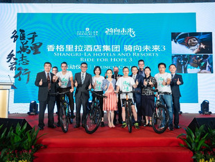 Shangri-La Hotels and Resorts Launches Ride for Hope 3