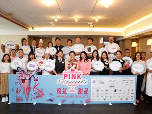 Shangri-La Properties Think Pink For Breast Cancer Awareness Month