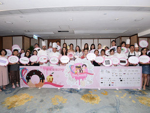 Shangri-La Group Thinks Pink For Breast Cancer Awareness Month