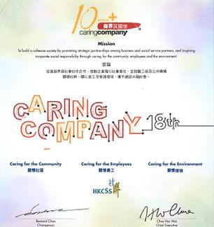 KSL Caring Company Recognition.JPG