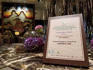 KSL 2018 Hong Kong Awards for Environmen