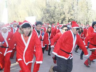See Santa Run!