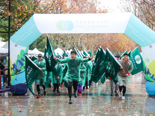 Shangri-La Group Kicks Off Race For Hope With Running Events In Shanghai