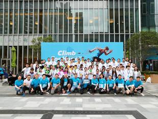 Runners Reach New Heights At Jing An Shangri-La, West Shanghai Vertical Run