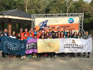 Hong Kong Hotels Hike To Help The Environment