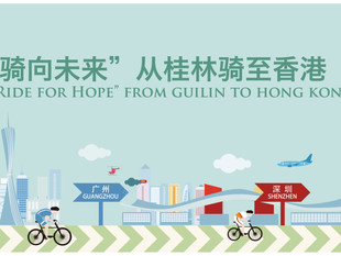 Ride For Hope: The Road to Positive Change