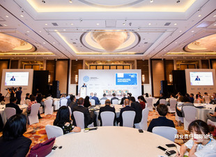 Shangri-La Hotel, Haikou Hosts Responsible Business Forum On Climate Innovation 2019