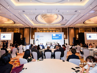 Shangri-La Hotel, Haikou Hosts Responsible Business Forum On Climate Innovation 2019