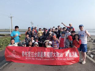 Shangri-La's Far Eastern Plaza Hotel, Tainan Partners With Local Organization For Coastal Cleanup