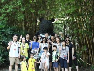 Shangri-La Hotel, Chengdu Supports the Chengdu Bear Rescue Centre
