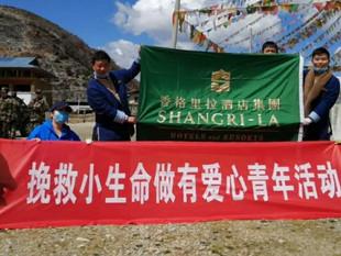 Shangri-La Resort, Shangri-La Expands CSR Efforts in 2018