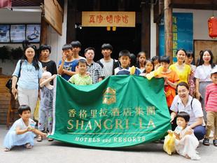 Shangri-La Hotel, Fuzhou Turns EMBRACE Outing Into Future Career Opportunities