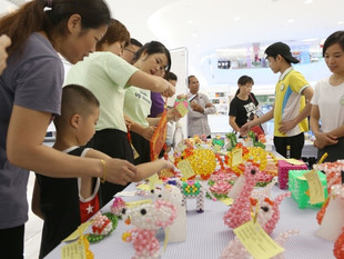 Shangri-La Hotel, Beihai Hosts Charity Sale For Beihai Special Education School On National Day For