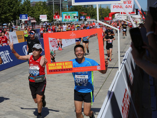 China World Hotel, Beijing Welcomes Runners From Around The World For 38th Annual Beijing Marathon