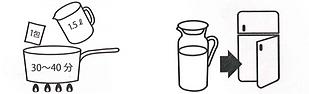 REISEIMEITO Reishi tea decoction