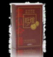 The best capsules reishi  supplement
