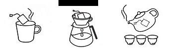 reishi tea bags, reishi tea packs