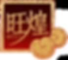 The best Reishi Japan (hokkadio reishi in japanese)