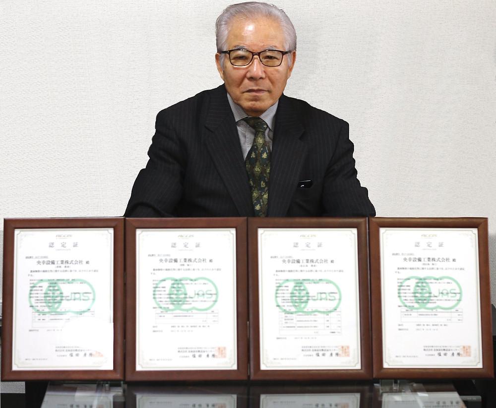 The only Japan Reishi Lingzhi Ganoderma certified organic