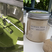 PROLIFIC at Nizo Plant Protein Functionality Conference next week
