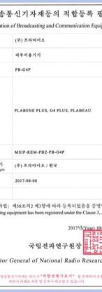 Korea Certification Mark (KC)