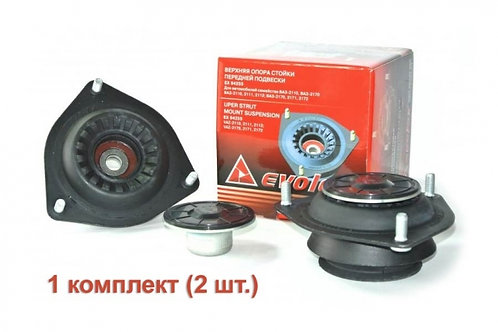 Комплект Передний опоры Эволекс на ВАЗ 2110-2112