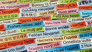 Happy New Year  Word Cloud printed on co