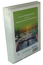 Mountainbikenetwerken - fietsbox (004).j