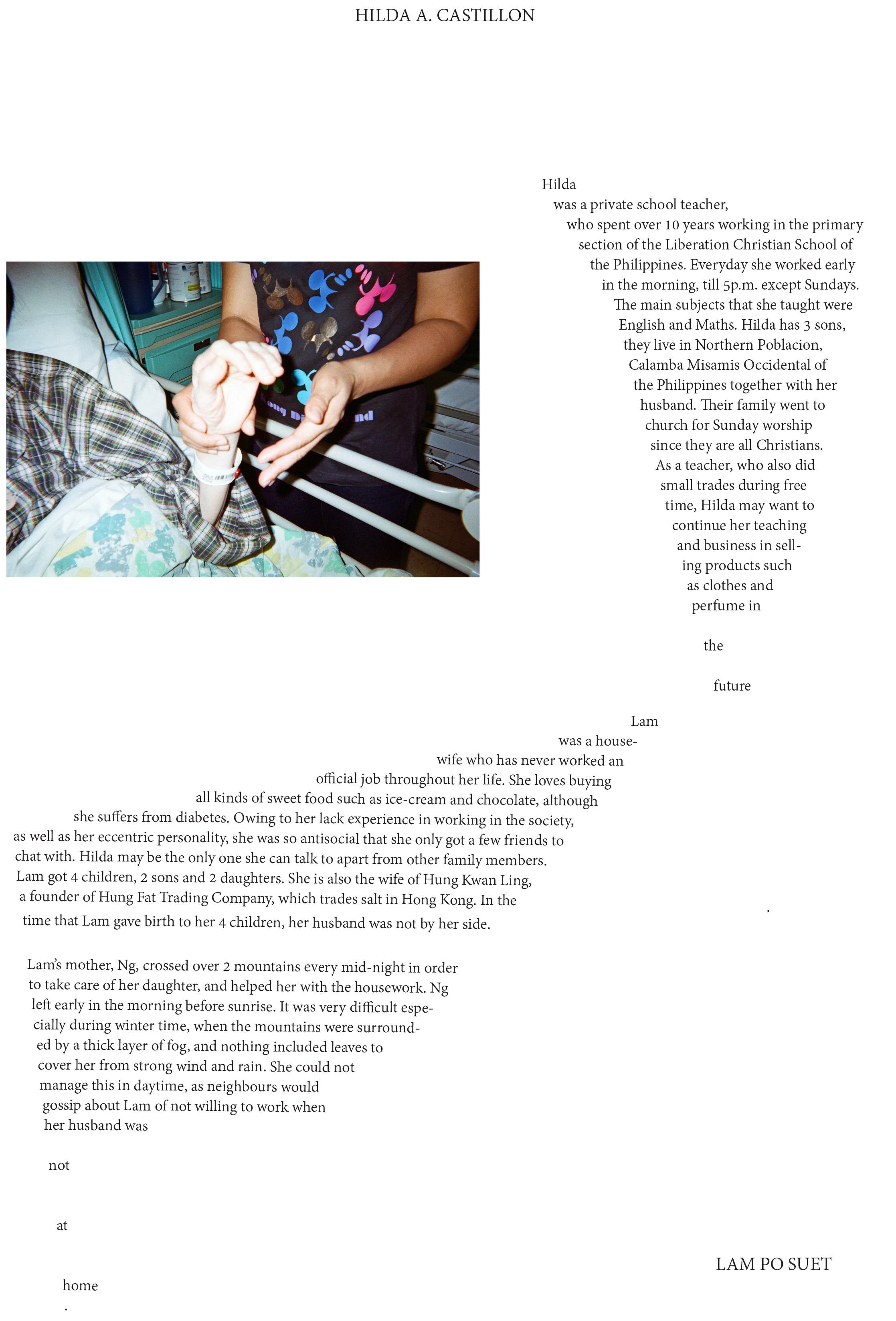 in hospital_04