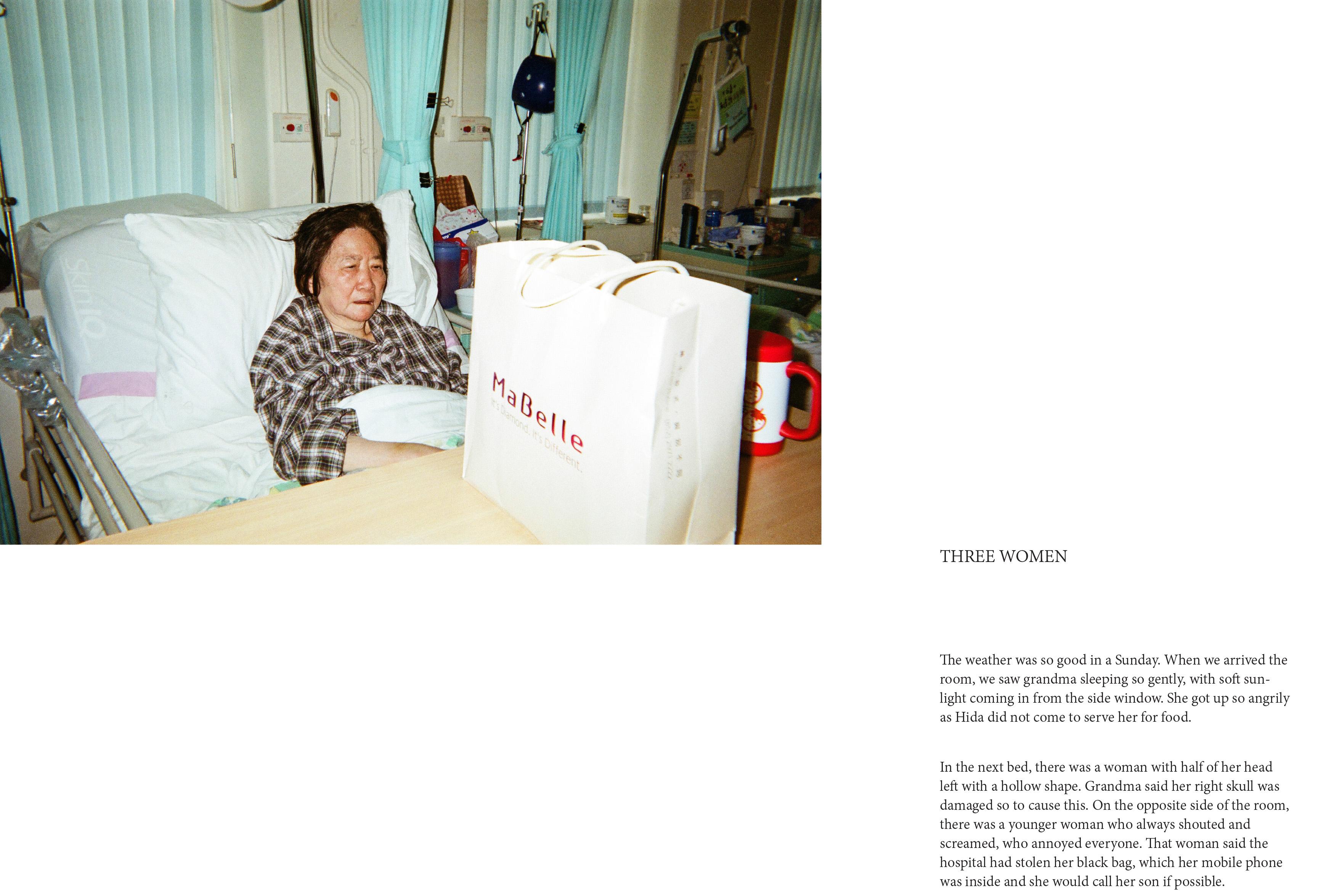 in hospital_01