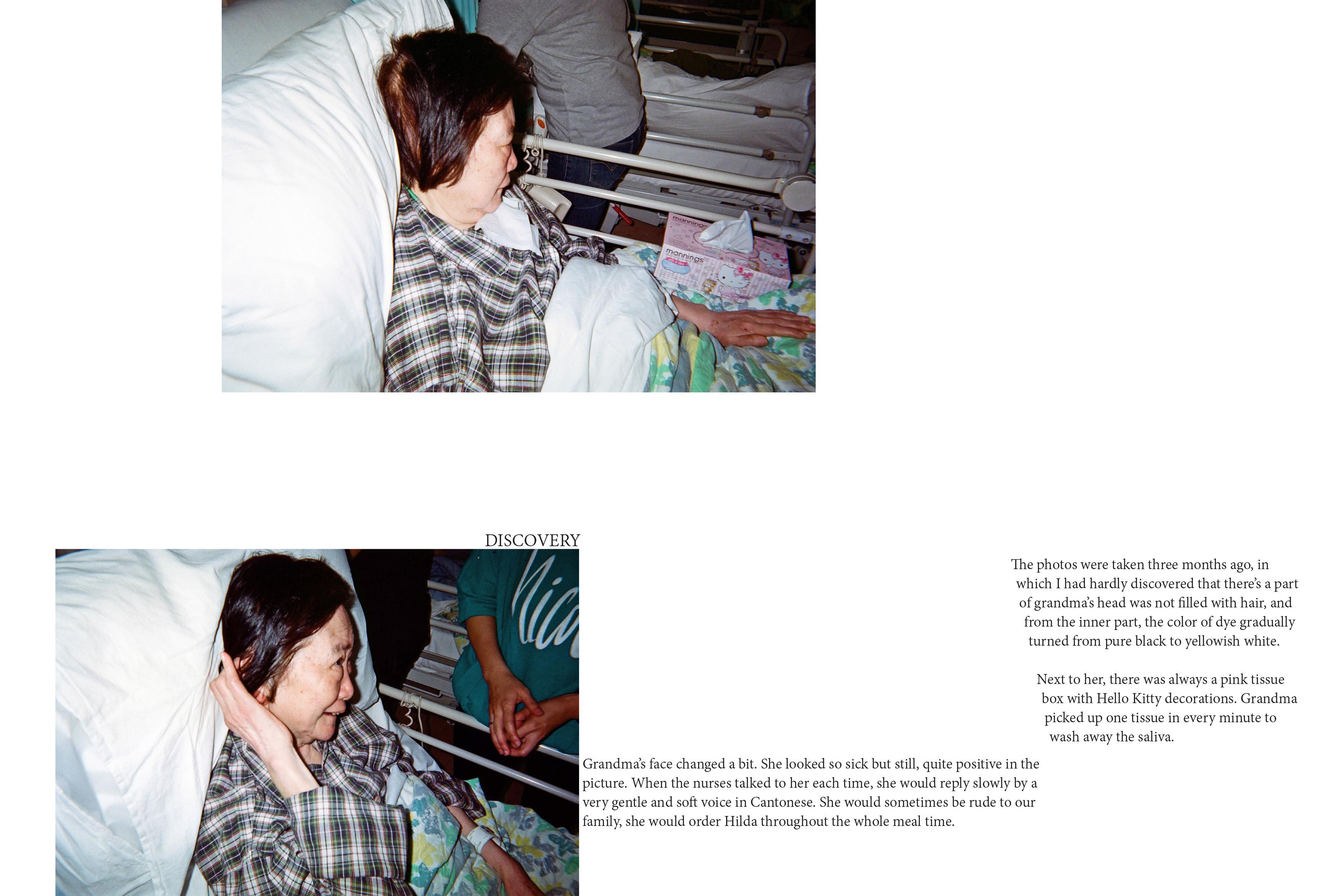 in hospital_02