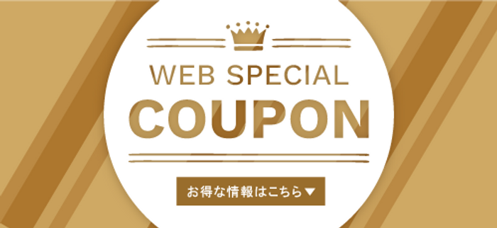 coupon.png