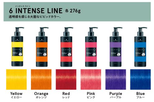 【選べるカラー】クロマ ID インテンスライン