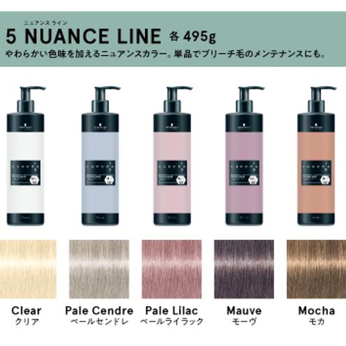 【選べるカラー】クロマ ID ニュアンスライン