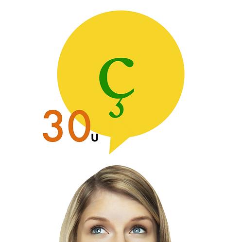 30 reais por mês (x6) para fazer D'Vox em português - pagamento único
