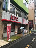 IMG_5708[1].JPG