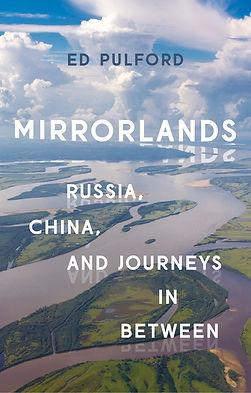 Mirrorlands-web-150RGB. hurst.jpg