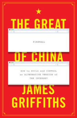 The-Great-Firewall-of-China-230x350. zed