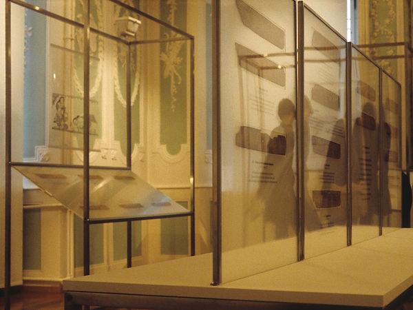 Amarushatak, Museum Rietberg, Zurich