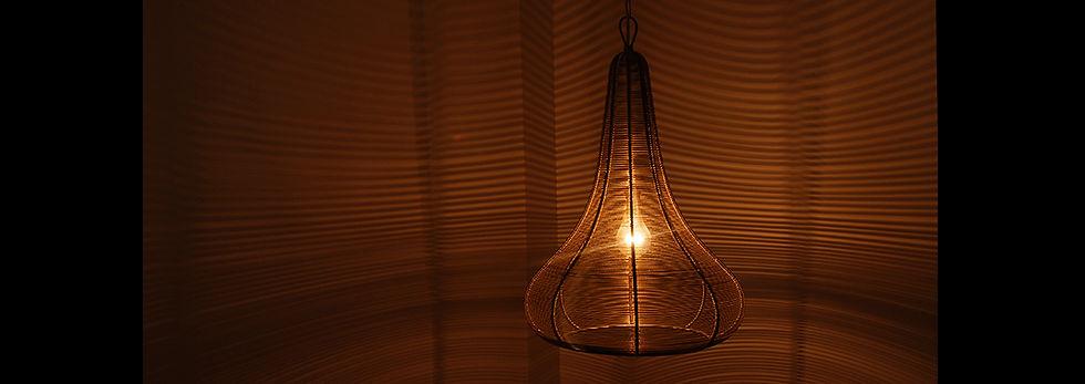 Light_0_1200x425_Feature.jpg