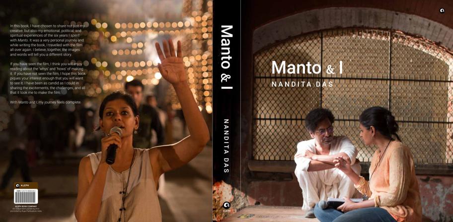 Manto-I-e1589632018758.png