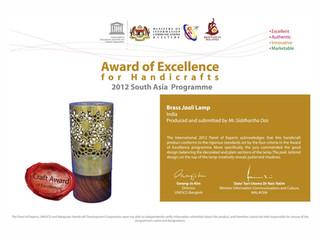 Award_Cert-Brass-Jaali-Lamp-Final.jpg