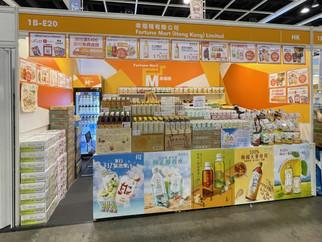 香港貿發局美食博覽 2021